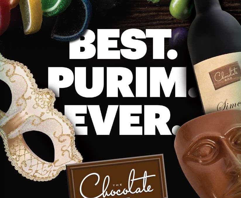 Purim 2016. Best Purim Ever!